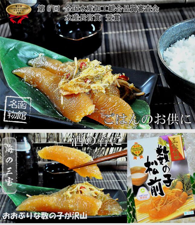 ご飯のお供に、酒の魚においしく頂ける一品です。